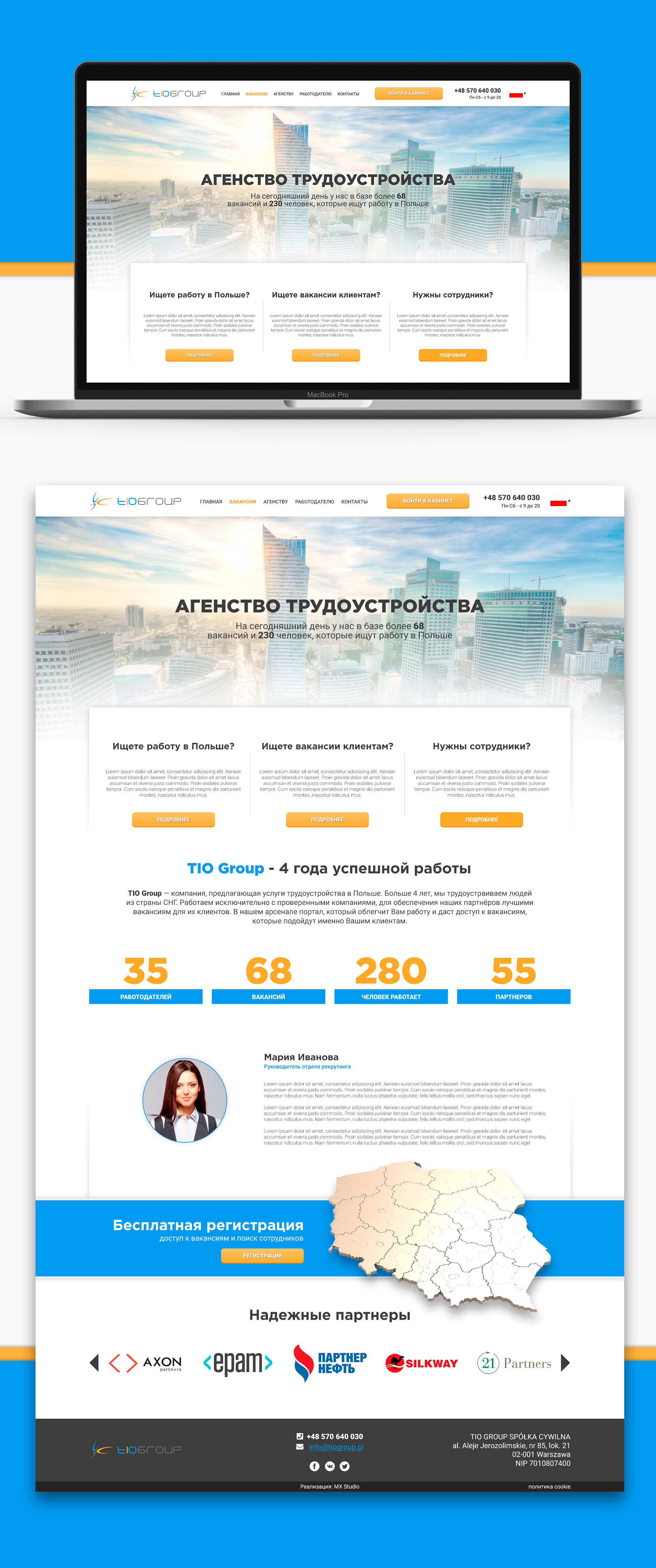 Tiogroup_portfolio_2